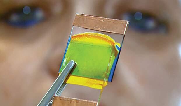 Universidade-desenvolve-vidro-que-muda-de-cor-e-cria-efeito-de-camuflagem